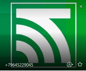 Логотип из приложения Вайбер +79645229045