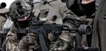 День спецназа России