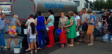 В Минске воняет вода