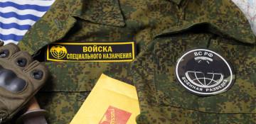Эмблема военных разведчиков