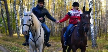 Где покататься на лошадях, сколько стоит прогулка от конефермы