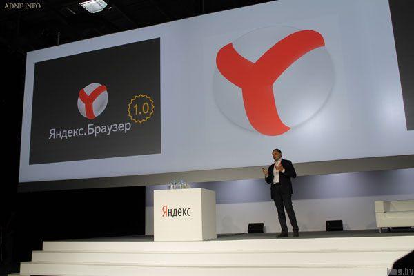 Яндекс: ошибка ip адреса